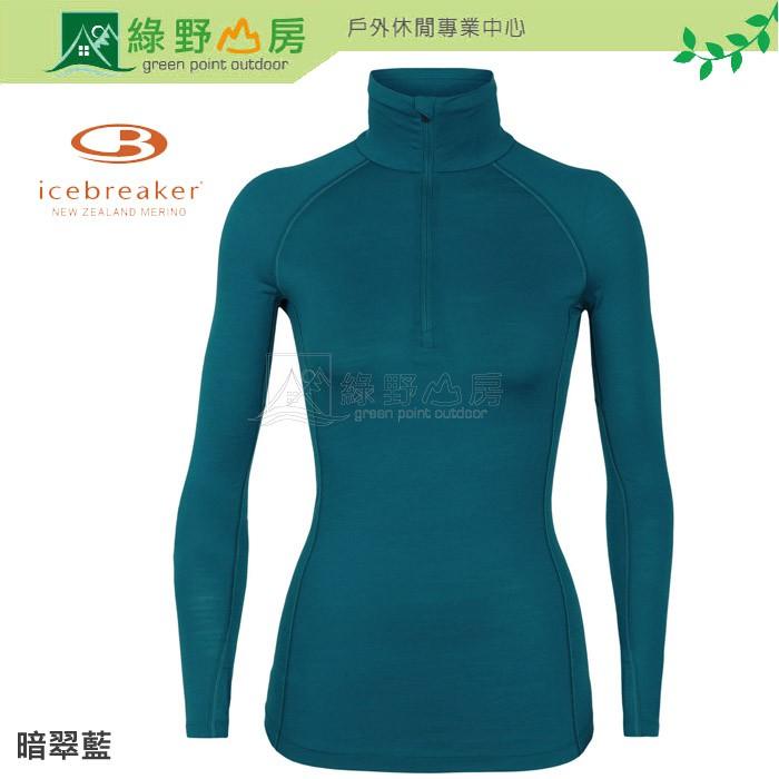 綠野山房》Icebreaker 女 美麗諾羊毛 透氣保暖長半襟 150磅 BODYFITZONE 暗翠 IB104332
