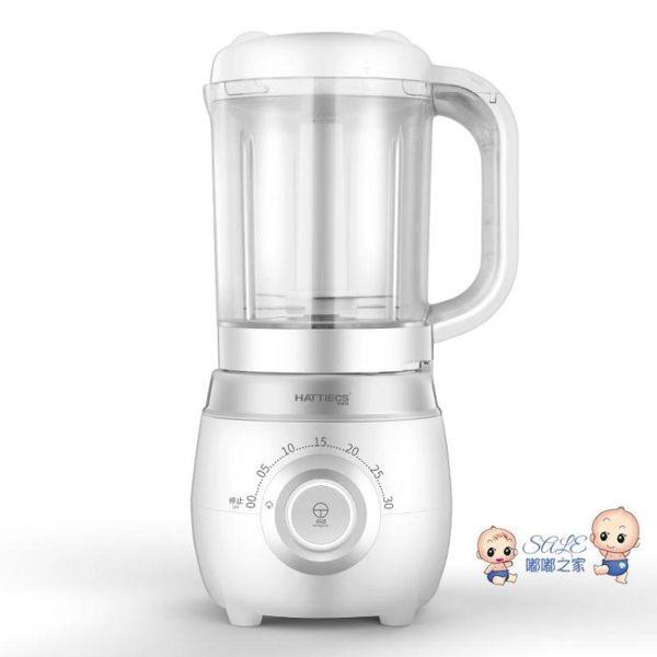 研磨機 嬰兒輔食機蒸煮一體家用小型寶寶輔食工具研磨器迷你料理機米糊機T 2色