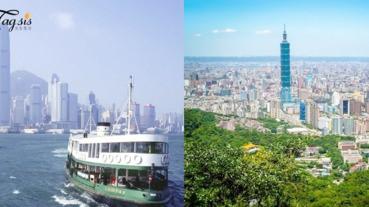 台灣 vs 香港用語大不同,原來廣東話的「火牛」是…… 很搞笑啊~ 下次旅行可以跟著說喔!