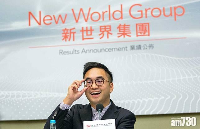 新世界30億售兩商場予港鐵