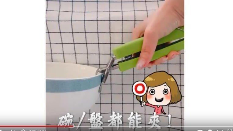 【小三美日】★蒸蛋微波便當廚房烹飪好幫手!★