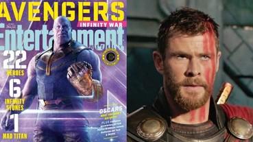 不再以鋼鐵人、美隊為主!羅素兄弟透露:薩諾斯和索爾在《復仇者聯盟 3》鏡頭最長!
