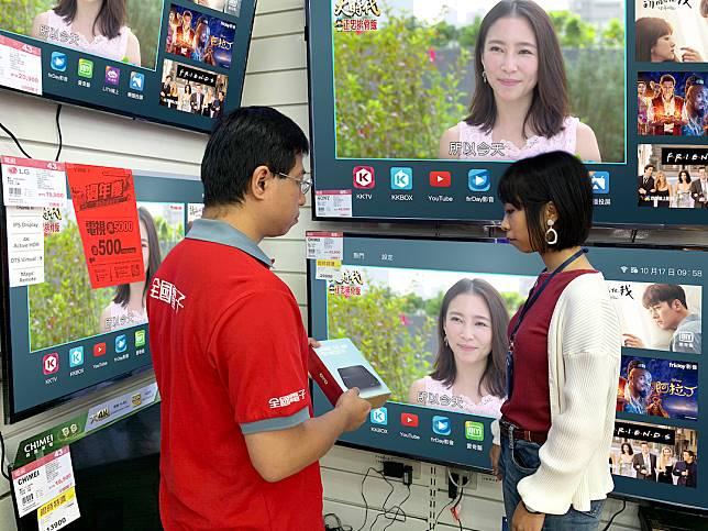 OVO結盟全國電子,推第二代終身免費電視盒M2V