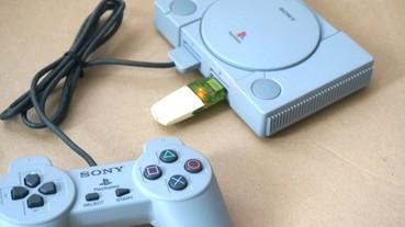 迷你PS破解教學篇,插上隨身碟就能擴充遊戲