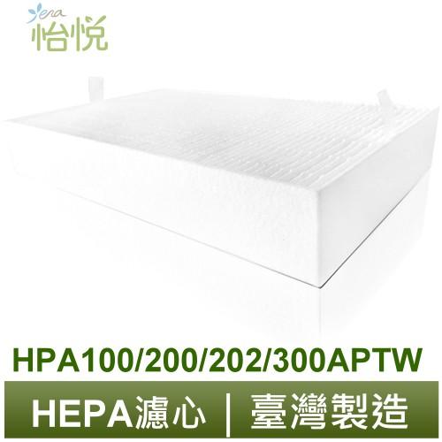2 測試標準 國際標準流速 5.33 cm/sec 檢測※※台灣製造MIT有效過濾PM2.5(PM2.5係指2.5微米細懸浮微粒)過濾效率:針對0.3微米,有過濾高達99.99%(美國IEST-RP-