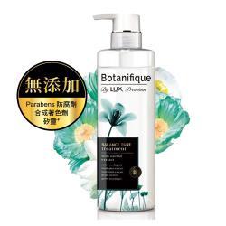 LUX 麗仕 瑰植卉植萃水潤空氣感護髮乳 510g