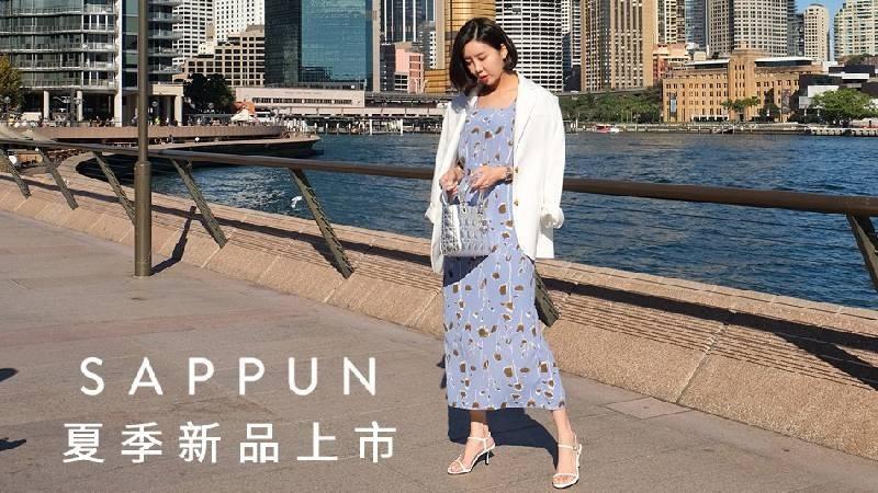 韓國女鞋品牌SAPPUN全面登台