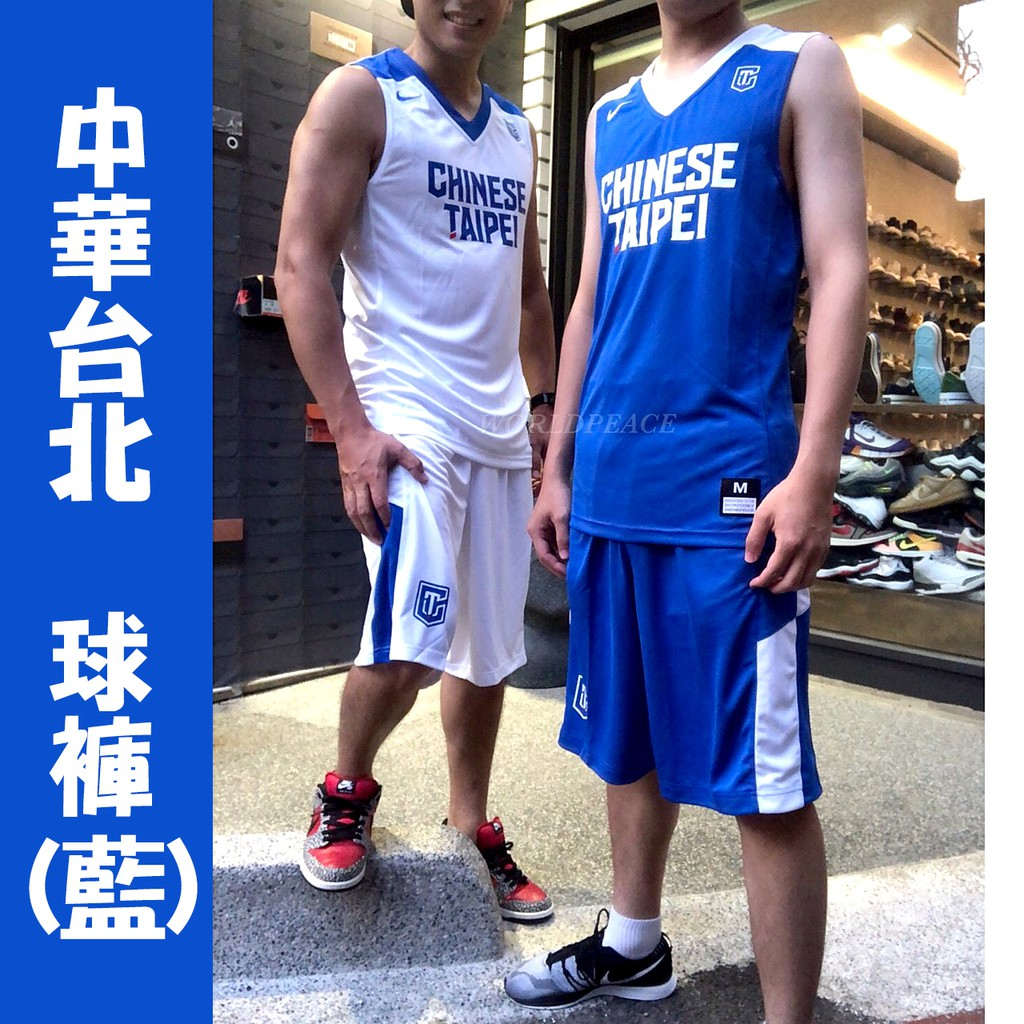 ⋐沃皮斯⋑ NIKE Chinese Taipei 中華 中華台北 球褲 AV3728-494(藍)