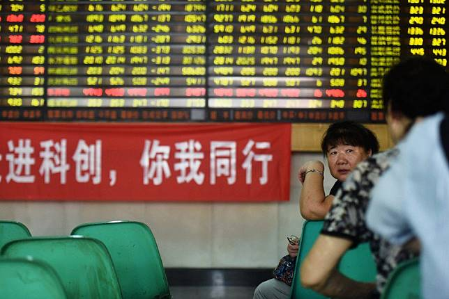 Skyrocketing STAR board drags down broader China, Hong Kong stocks