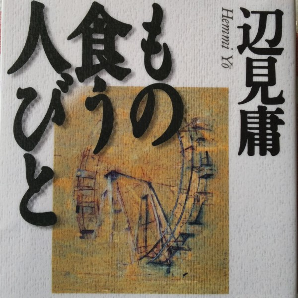 DSC_1910.JPG