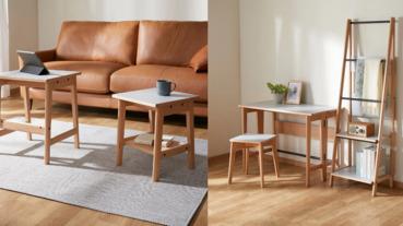 日本宜得利×BEAMS推出時髦家具!讓美好質感提案點亮生活