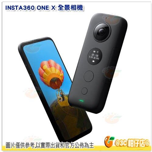 IN360 送原廠自拍桿+64G160M高速卡 INSTA INSTA360 ONE X 全景攝影機公司貨 4K 360 ONEX GO買相機 運動相機周邊