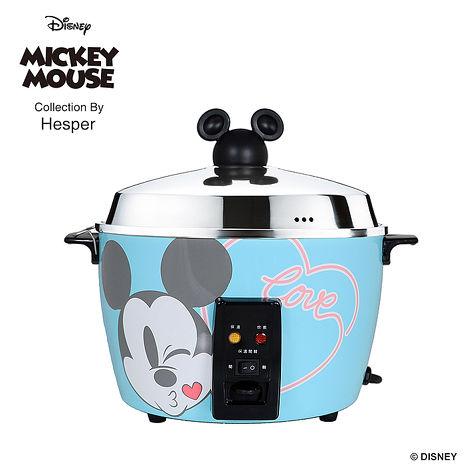 預購商品-迪士尼米奇系列 11人份 304不鏽鋼電鍋-馬卡龍藍