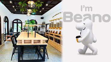 cama café「豆留森林」最美咖啡秘境!3個日式造景打卡點&超可愛的帽子拿鐵絕對必點~