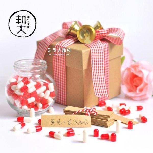 米蘭 女神情人節diy創意特別的藥丸情書膠囊男女生友情送閨蜜生日禮物
