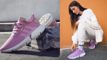 小腳女鞋迷們眼淚先忍著!adidas Originals P.O.D. System 全新「女性專屬」配色登場!