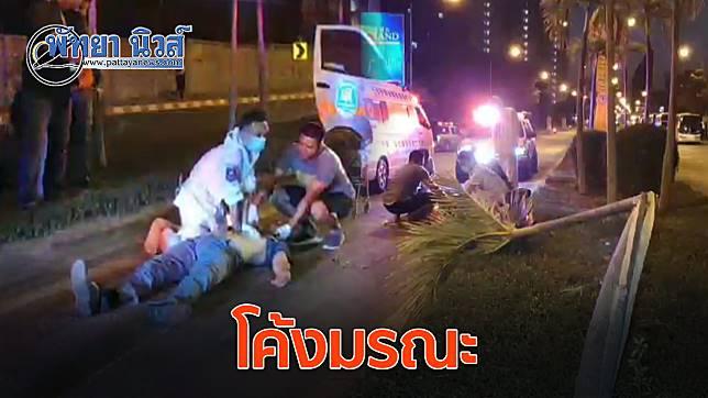 หนุ่มต่างชาติพาแฟนสาวชาวไทยซิ่งจยย. แหกโค้งชนต้นไม้เจ็บสาหัสทั้งคู่