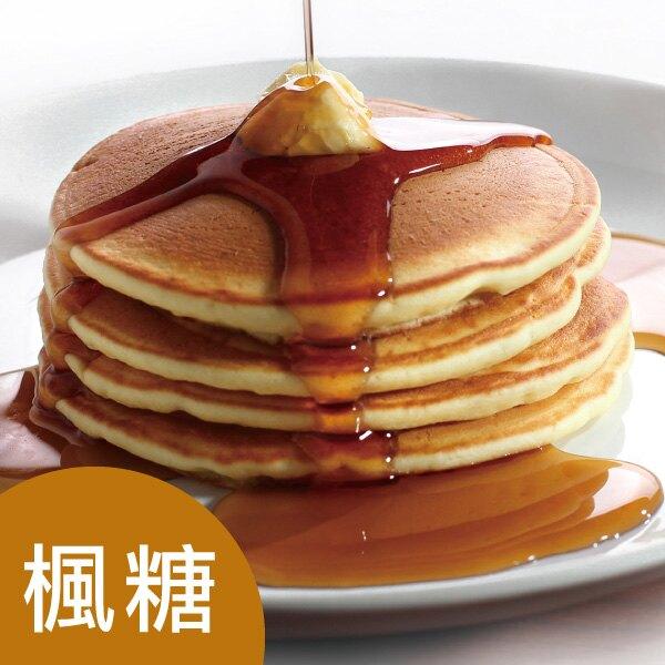 【期效至2020.03.21】日本 LEGUMES DE YOTEI 北海道產天然鬆餅粉-楓糖-200g好窩生活節