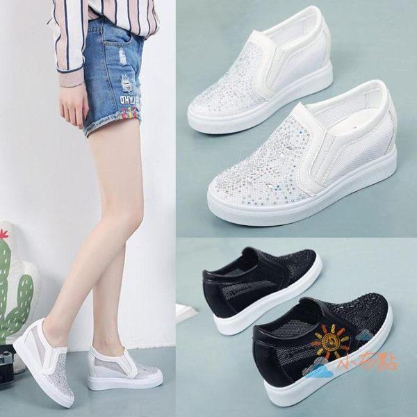 厚底鞋鬆糕鞋休閒鞋透氣小白鞋春夏季新款百搭內增高女鞋平底休閒樂福鞋單鞋鞋子