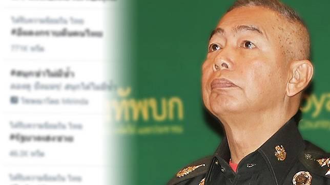 ทบแจงบิ๊กแดงไม่เกี่ยวทหารอียิปต์เข้าไทย001