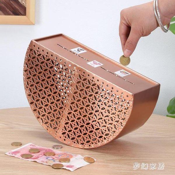PK存錢罐365天存錢計劃箱鐵藝網格創意儲錢罐兒童儲蓄罐只進不出