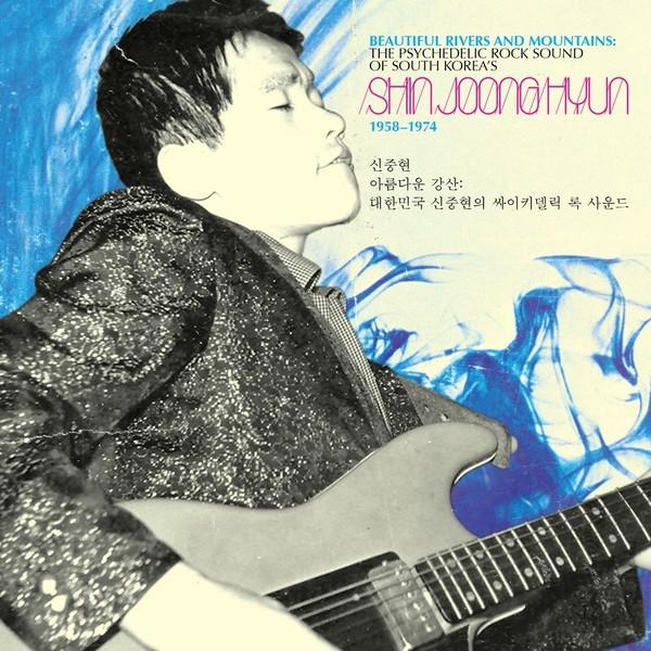 唱片編號:LITA065LP★ 韓國吉他教父申重鉉(Shin Joong Hyun),音樂生涯精彩作品首度海外集結發行★ 一段宛如遊走在 Motown、Hendrix 以及 Velvet Underg