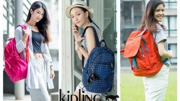 青春女大生與Kipling的夏日邂逅Part I