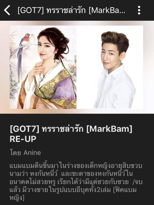 National Day Of Reconciliation ⁓ The Fastest Markbam 3p Nc