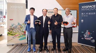 XRSPACE 5G XR 虛擬實境頭戴裝置攜手中華電信開賣,搭資費只要 1990 元起