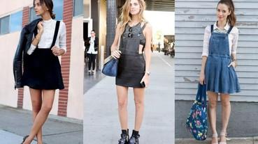視覺減齡大絕招 教你 4 種吊帶裙春夏最夯穿搭