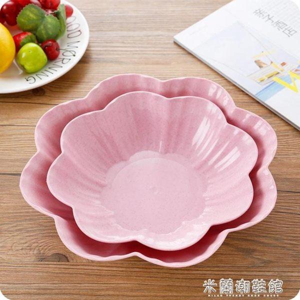 果盤 創意歐式家用水果盤客廳茶幾塑料糖果盤干果盤辦公室零食盤小果盤 米蘭潮鞋館