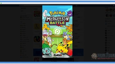 Facebook 現在也能玩寶可夢了!Pokémon Tower Battle、Pokémon Medallion Battle 正式上架(玩法快速介紹)