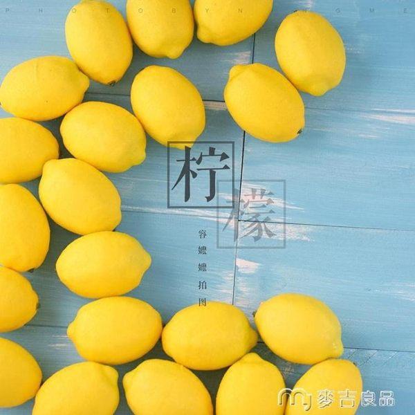仿真檸檬靜物攝影黃檸檬青檸檬水果美食食品拍攝道具拍照擺件