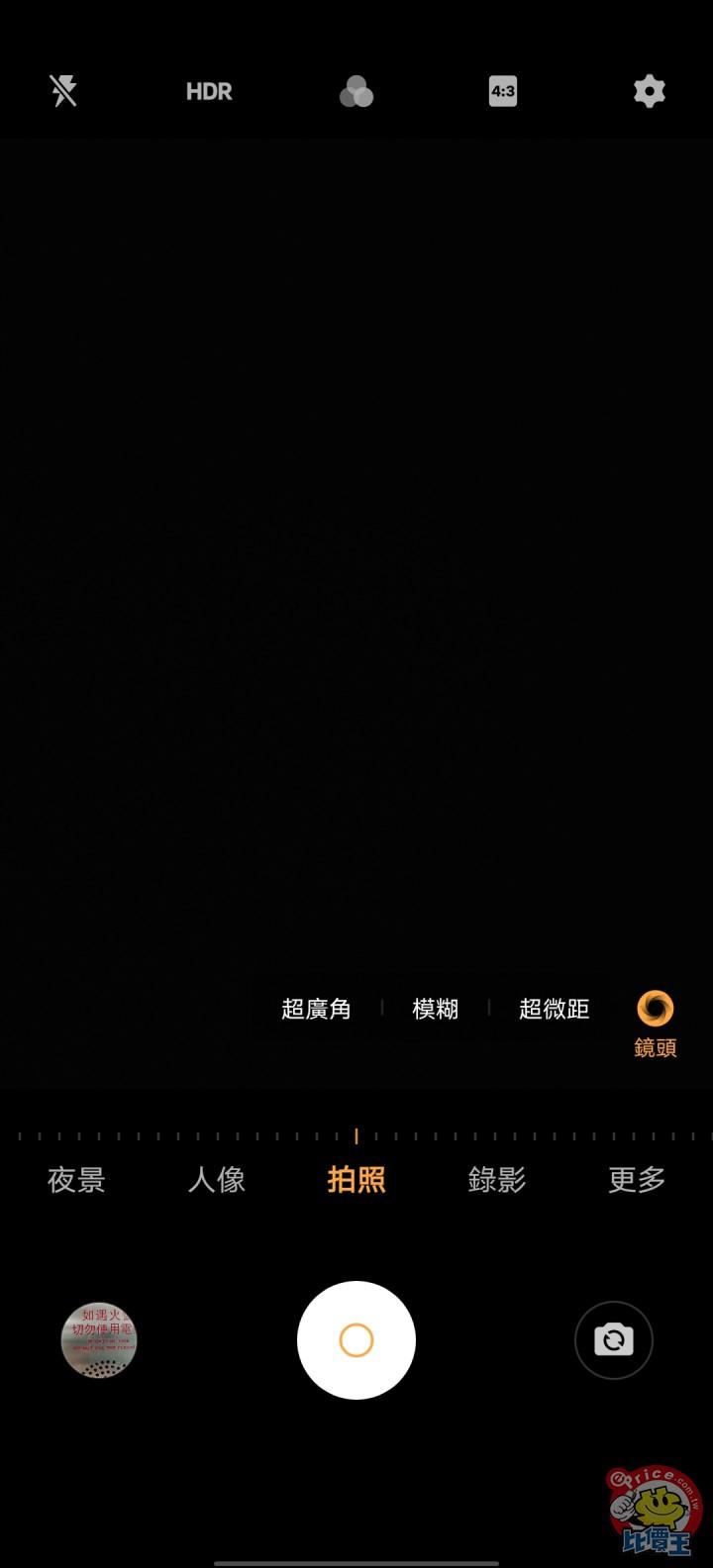 Screenshot_20200831_162312.jpg