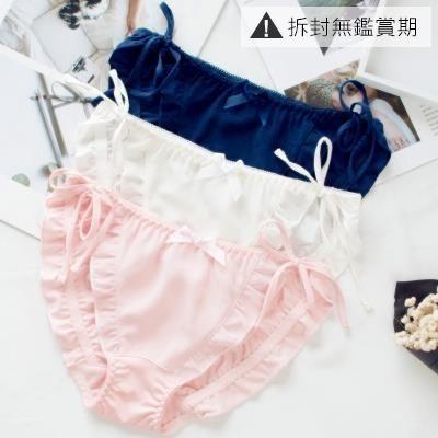 日系可愛系帶內褲女牛奶絲綁帶式蝴蝶結少女【聚寶屋】
