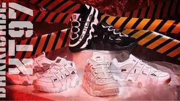 一起搭乘 FILA 時光機,重返 90 年代吧!韓國熱銷「BARRICADE XT 97」超人氣老爹鞋復刻回歸!