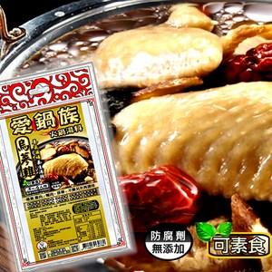 台灣在地生產的精緻鍋物,以多種養生香料及複方中藥配製而成 烹調簡單,煮滾即可食用,無需添加其他調味料或使用任何沾醬 即可保有食材本身的原味、又可喝到香醇濃郁的湯頭,雙重享受一次滿足 絕佳口感、百吃不厭