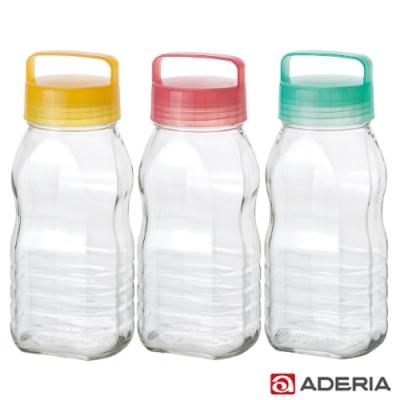 密封性佳 可提拿把手,方便攜帶 寬大的口徑,容易清洗 可儲物保鮮,收納方便 多用途亦能盛裝果汁、梅酒等