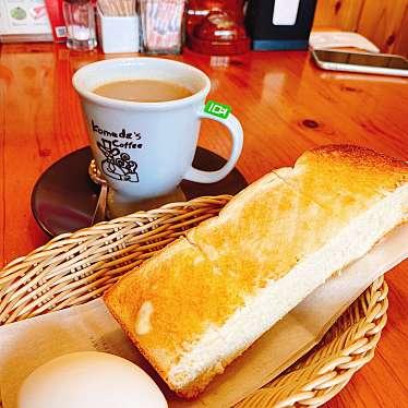 実際訪問したユーザーが直接撮影して投稿した平田カフェコメダ珈琲店 三木平田店の写真