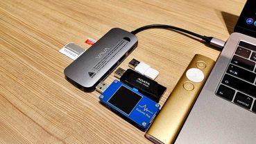 「 HUB開箱 」VAVA 9合1 USB-C 集線器 – MacBook Pro 2019 設備實測