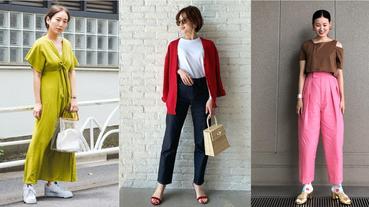 簡單營造與眾不同的穿搭焦點!快選搭 3 個今秋必著的亮色單品