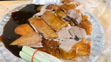 來成北平烤鴨 嘉義文化路 / 林森西路口烤鴨推薦,一隻 600、半隻 300
