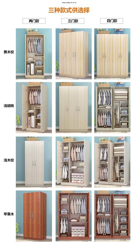 衣櫃 衣櫃簡約現代經濟型組裝實木板式簡易兒童櫥 mks