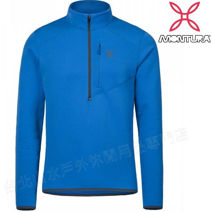 MONTURA 刷毛半門襟/ 彈性半開襟長袖/保暖 PS刷毛衣 Iceland 男款 MTMZP93X 藍/灰2696