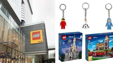 台灣首間!「樂高授權專賣店」進駐遠百信義A13,刻字服務、自選人偶LEGO迷暴動!