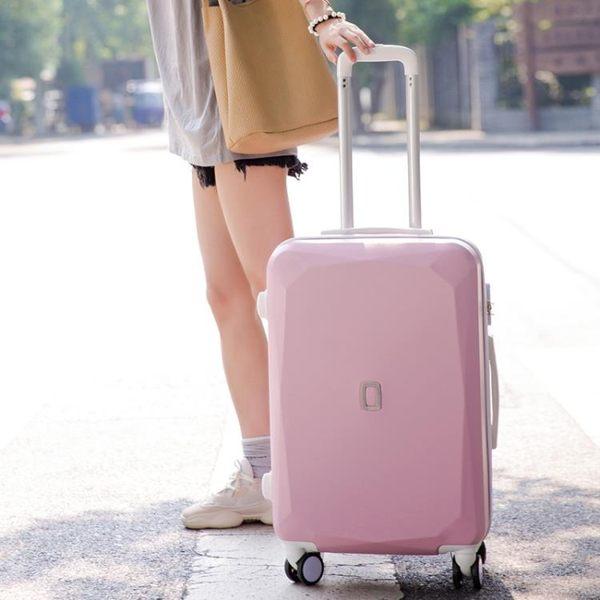 行李箱韓版20寸行李箱女可愛24寸萬向輪拉桿箱26旅行小清新密碼箱皮箱潮 貝芙莉LX