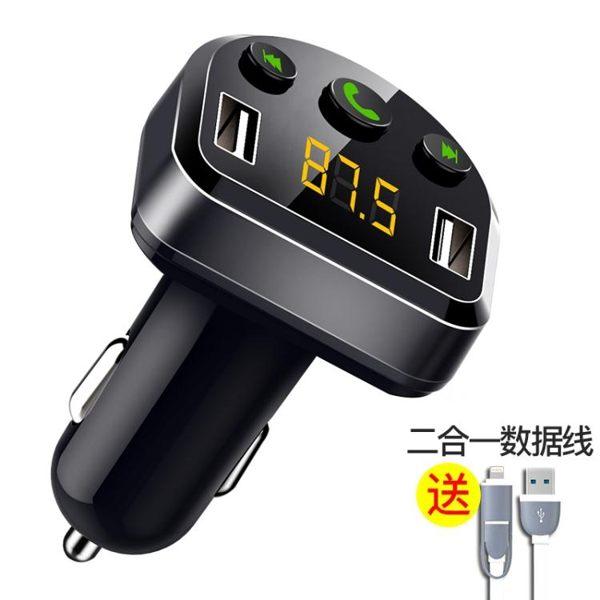 車載MP3 藍芽播放器接收器免提電話汽車用音樂u盤式點煙器充電器 1色