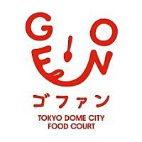 GO-FUN