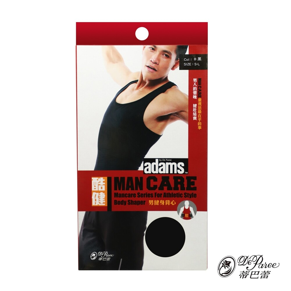 品名亞當斯mancare酷健男健身背心 型號ad-1501 成份尼龍nylon 54% + 彈性纖維spandex 15% + 聚丙烯纖維polypropylene 31% 適用範圍腰圍s-l(80c
