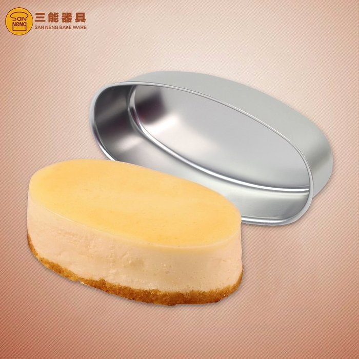 【嚴選SHOP】SN6861台灣製 三能 乳酪蛋糕模(陽極) 乳酪蛋糕 起司蛋糕 海綿蛋糕 三能器具